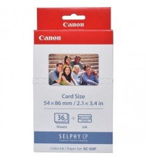 CANON CLI671 YELLOW INK CARTRIDGE